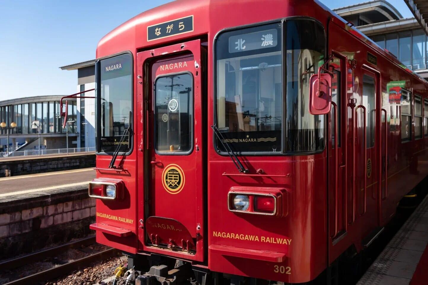観光列車「ながら」 スライダー画像1