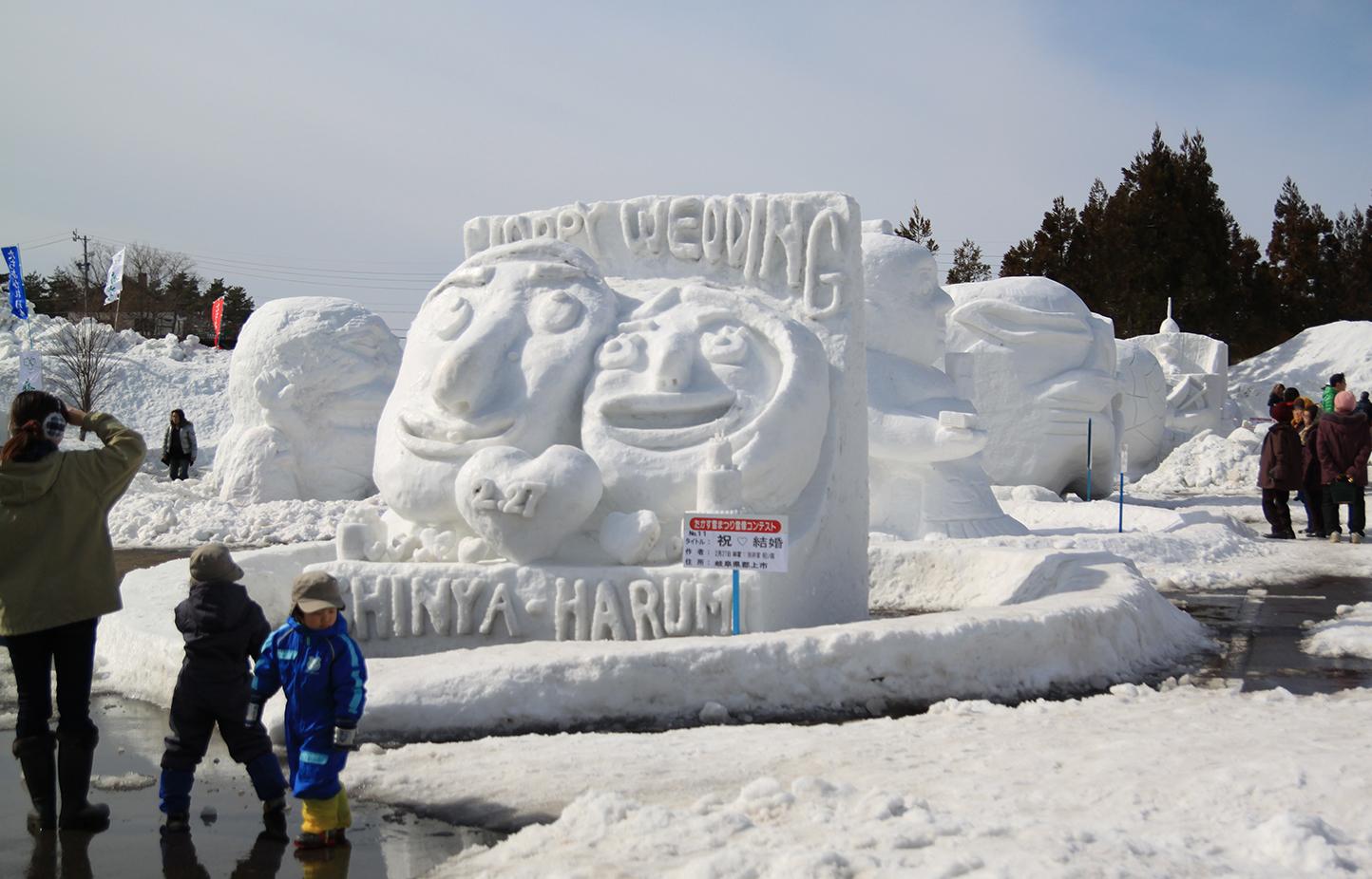 郡上たかす雪まつり スライダー画像1