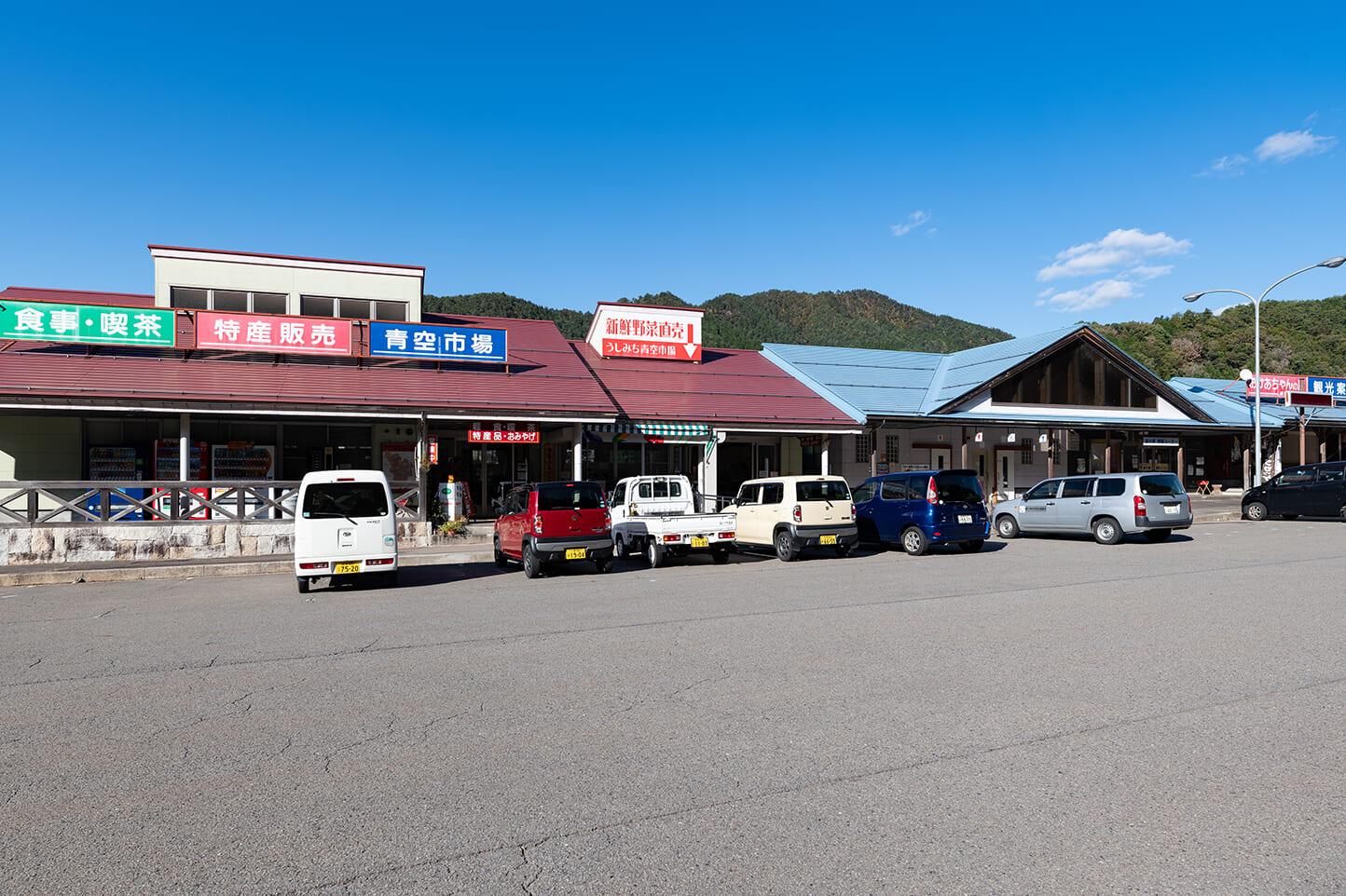 道の駅「白尾ふれあいパーク」 スライダー画像4