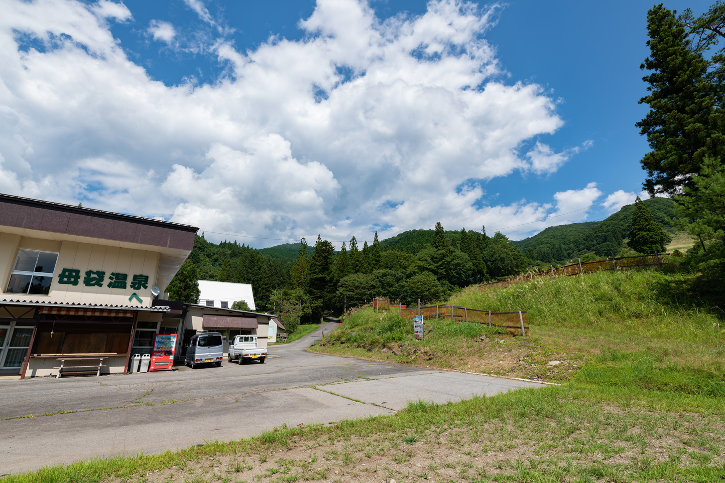 母袋キャンプ・スキー場 スライダー画像1