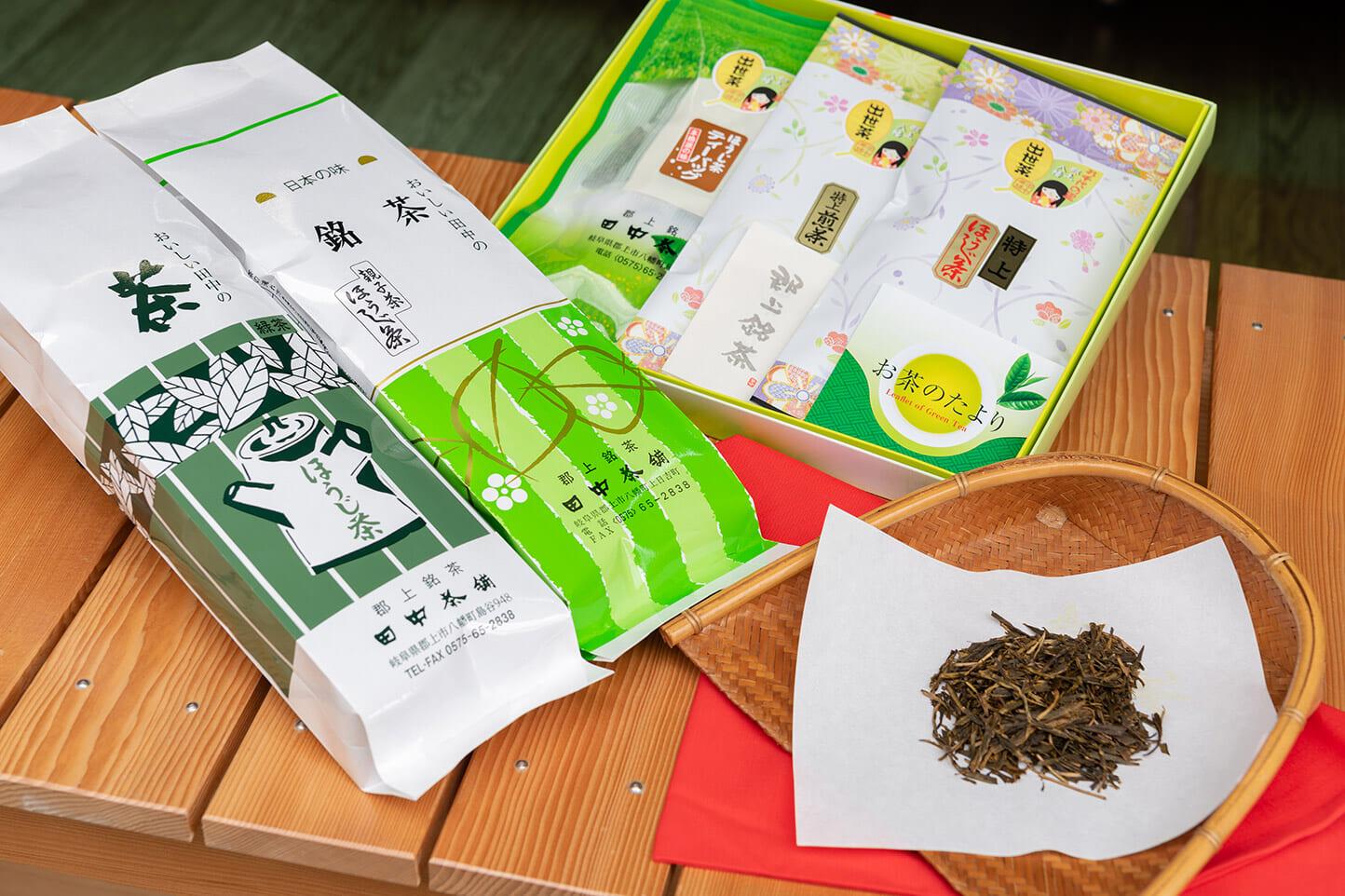 田中茶舗 スライダー画像2