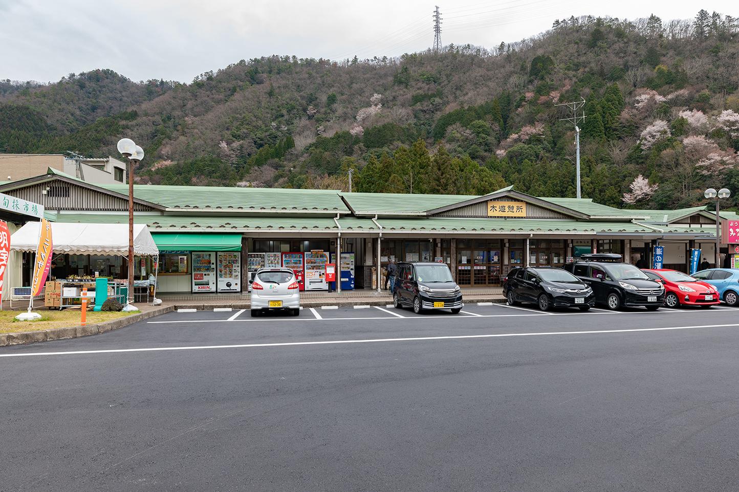 道の駅 美並 スライダー画像1