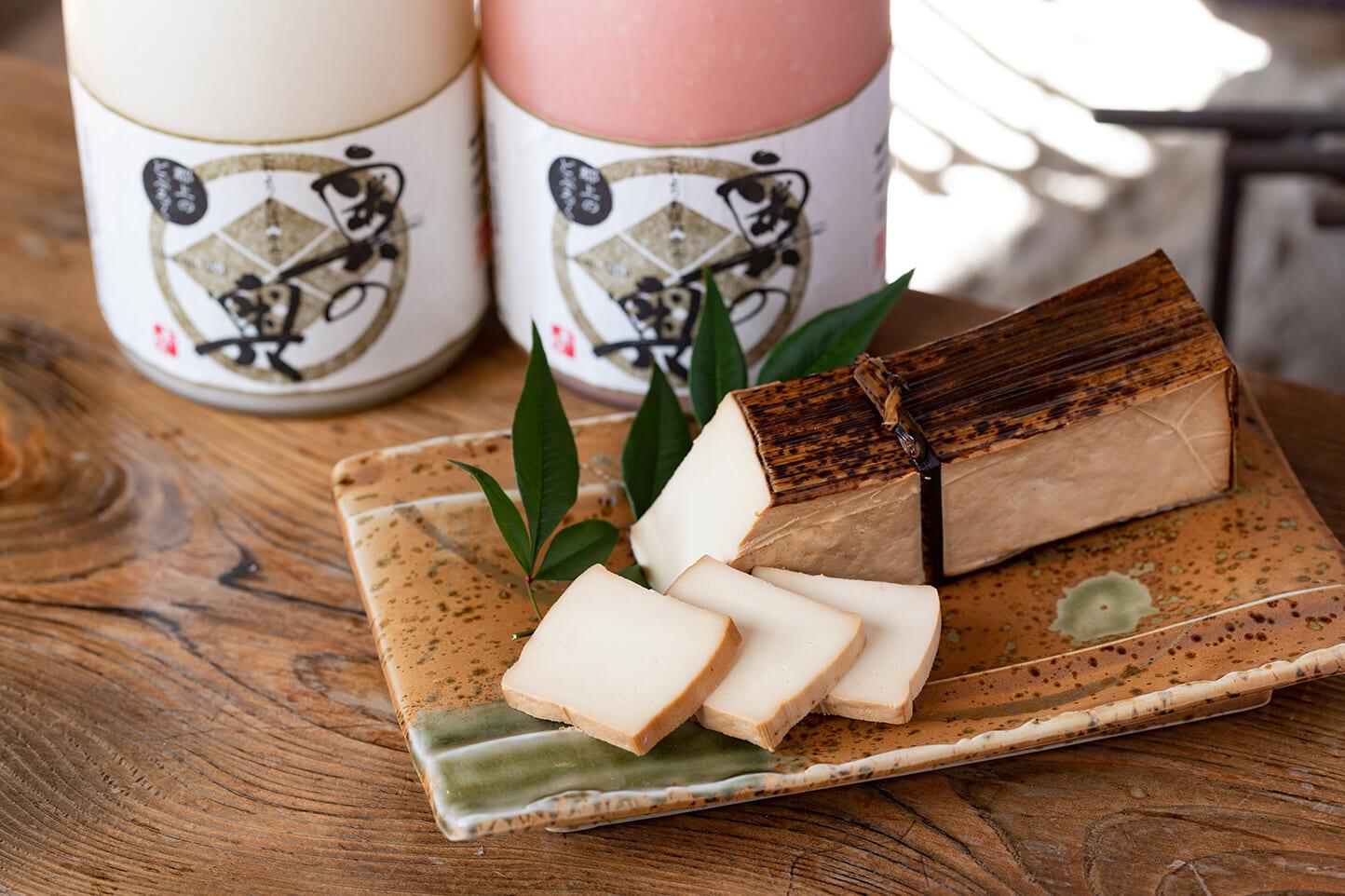 豆腐湯葉料理 奥の奥 スライダー画像2