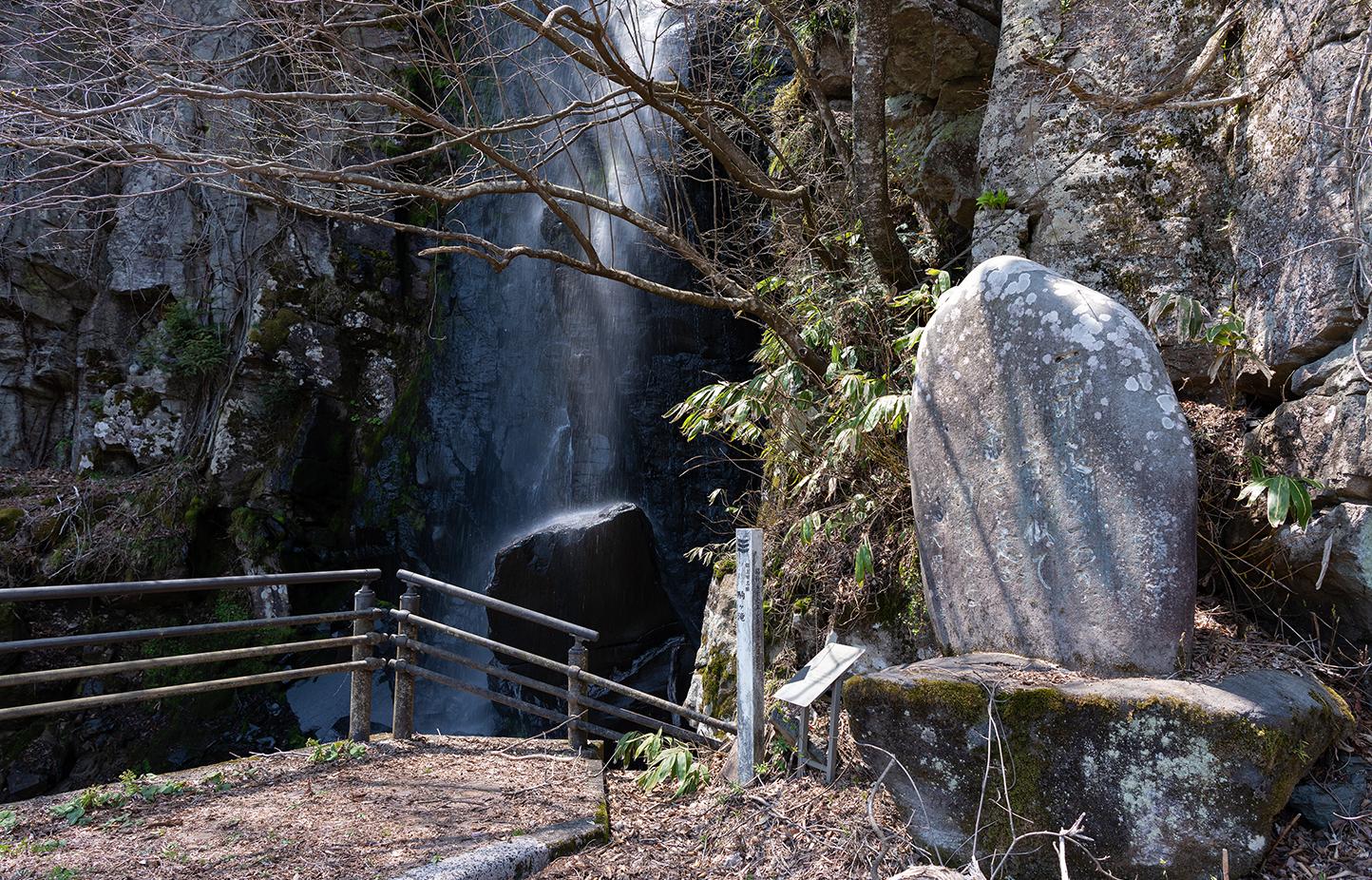 駒ヶ滝 スライダー画像2