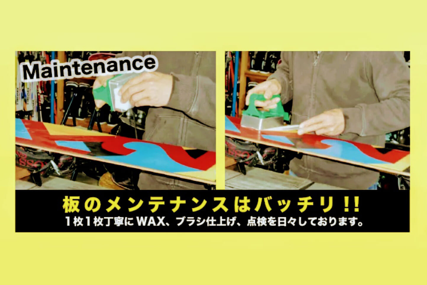 レンタルショップYAMAMOTO スライダー画像3