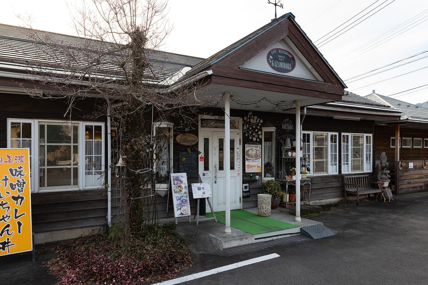 カフェレストラン風見鶏 スライダー画像1