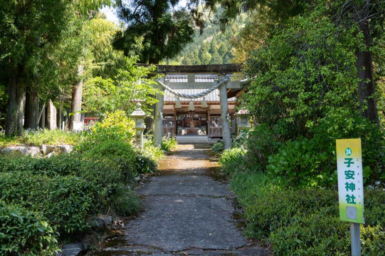 子安神社(平成の人口重心地の碑)