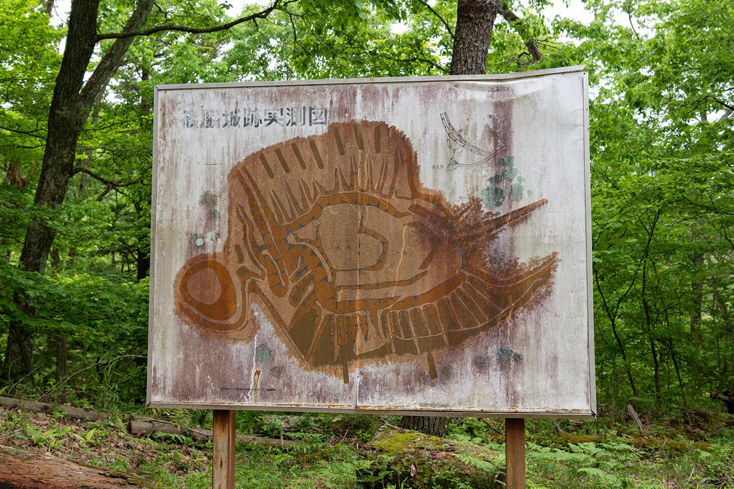 篠脇城跡 スライダー画像3