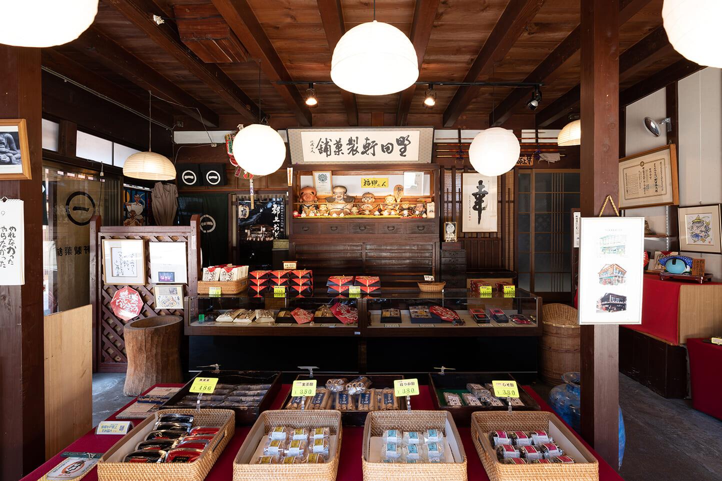 野田軒製菓舗 スライダー画像2
