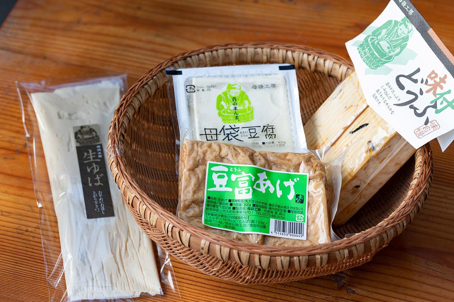 母袋工房(豆腐製造) スライダー画像2