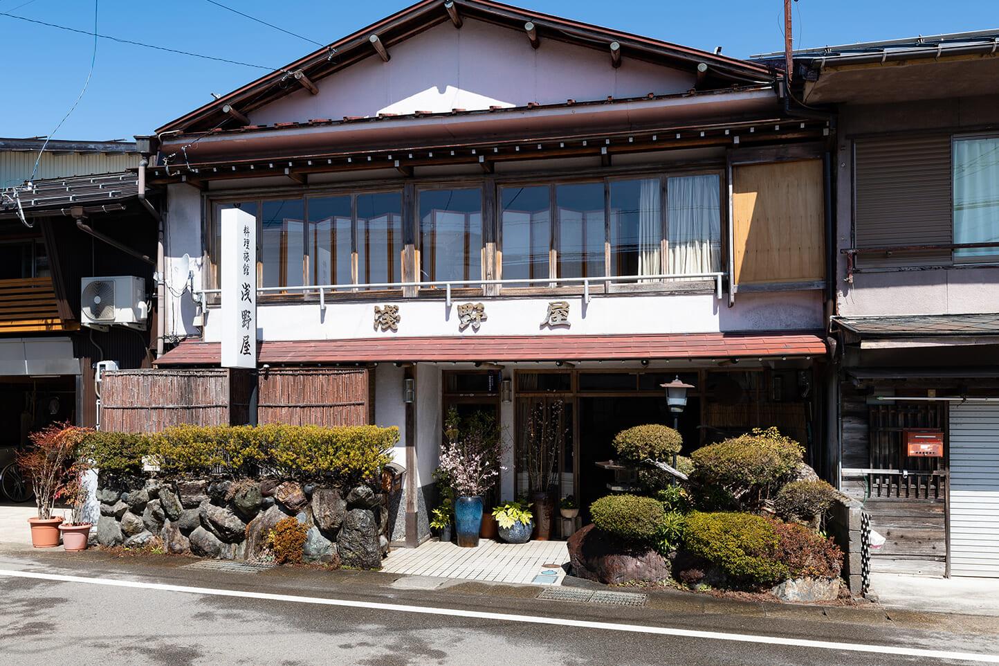 浅野屋料理旅館 スライダー画像1