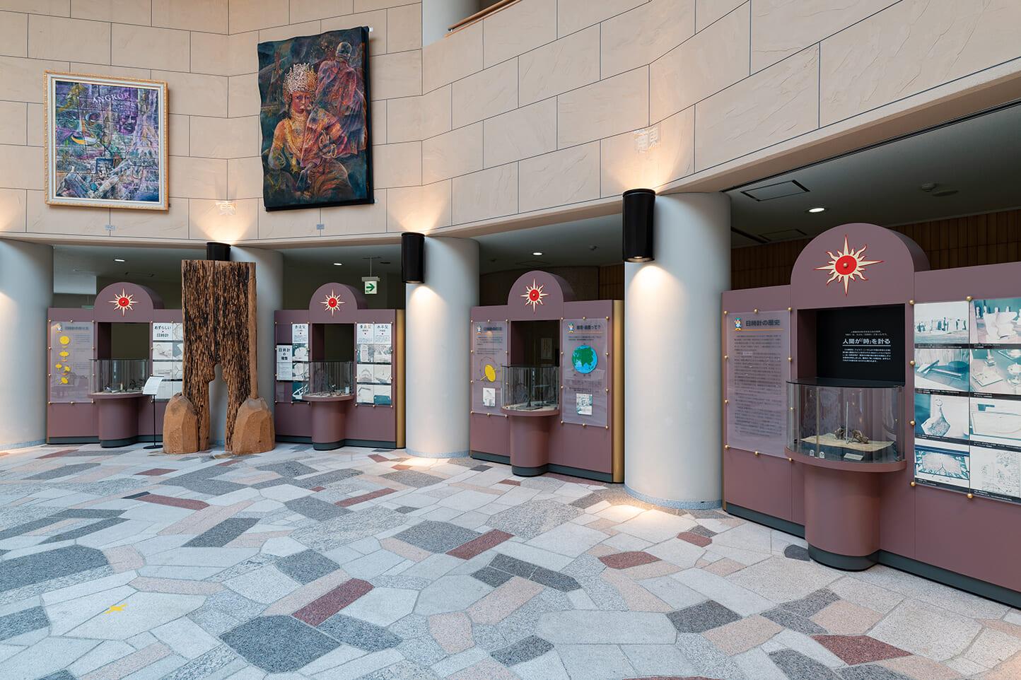 日本まん真ん中センター(円空研究センター) スライダー画像3
