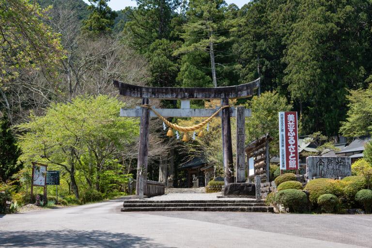 星宮神社 スライダー画像1