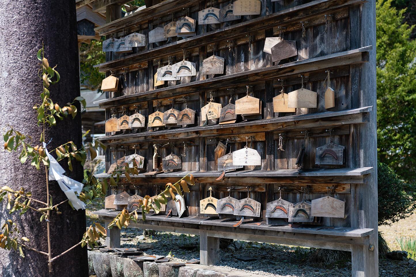 星宮神社 スライダー画像3