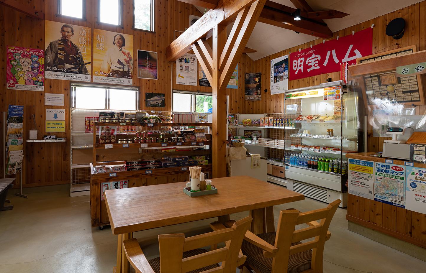 道の駅大日岳 スライダー画像3