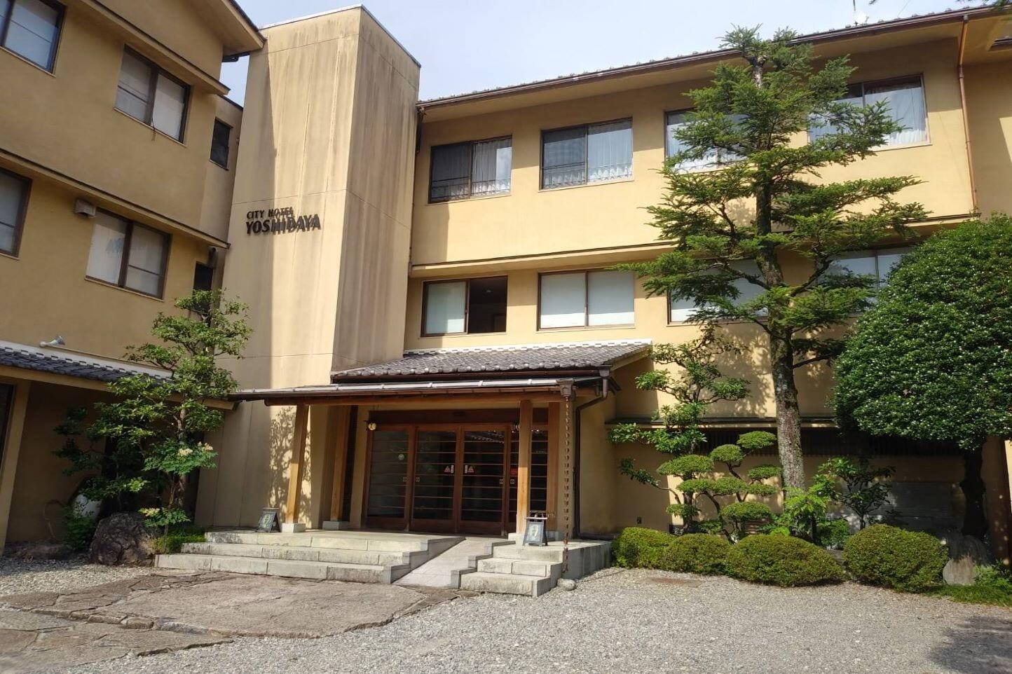 シティホテル吉田屋 スライダー画像1
