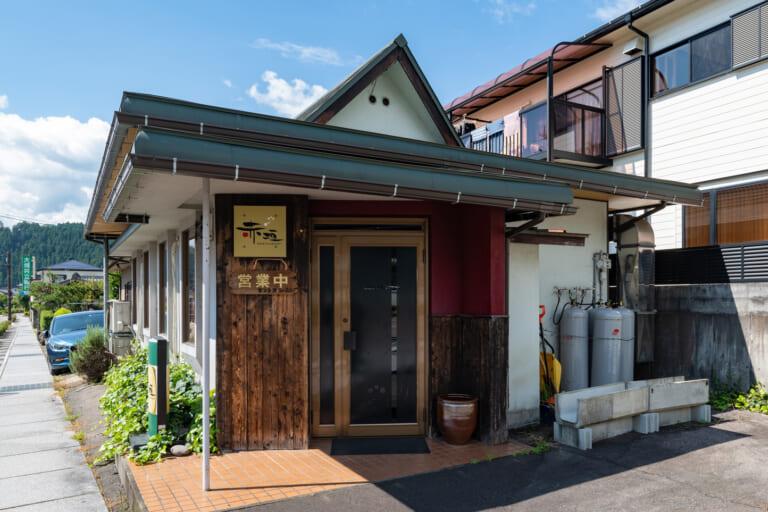 レストラン赤垣