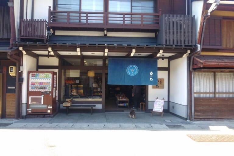 森田商店 スライダー画像1