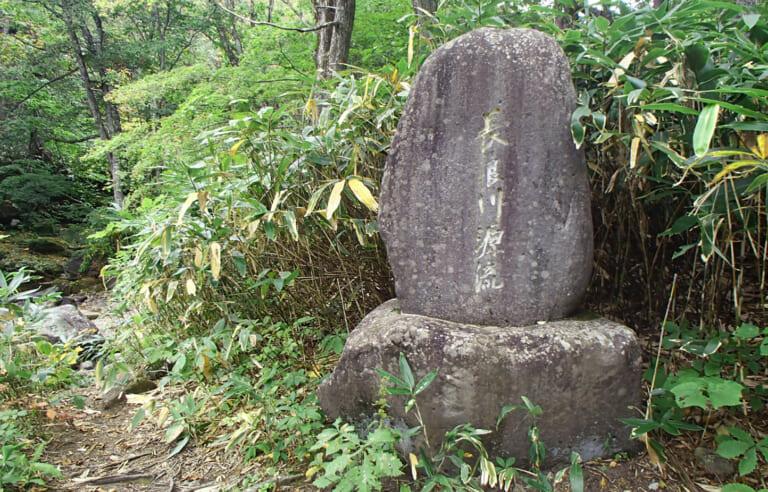 長良川源流の碑
