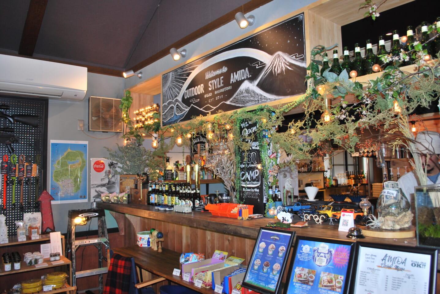 AMIDA COFFEE スライダー画像1
