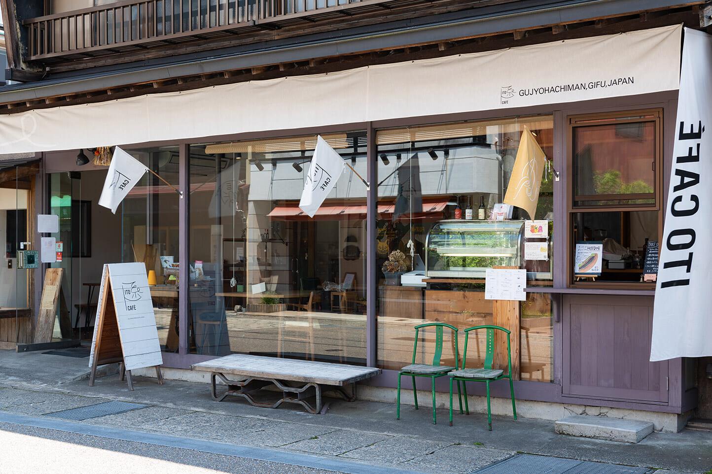 糸CAFE スライダー画像3