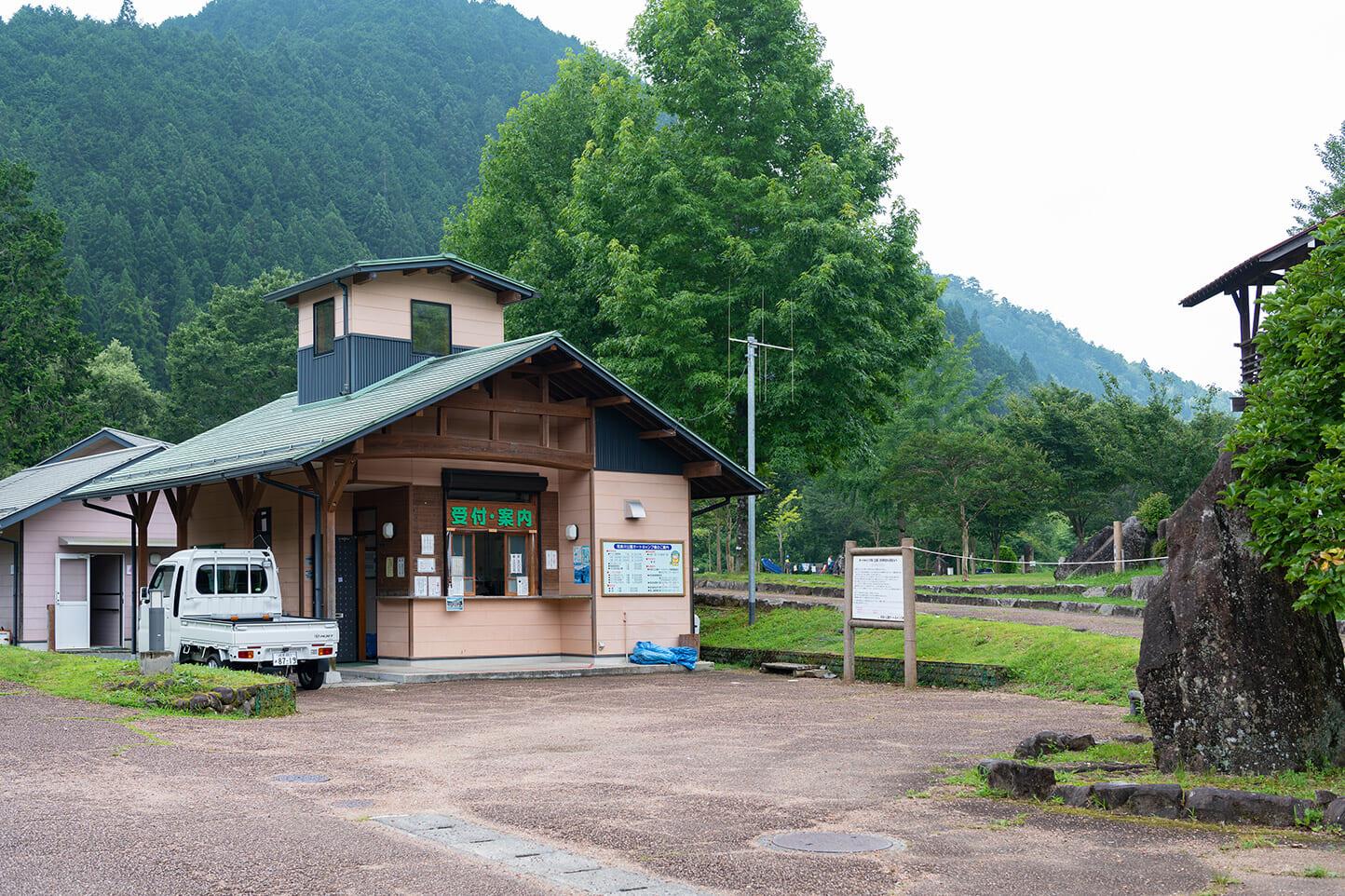 和良川公園オートキャンプ場 スライダー画像1
