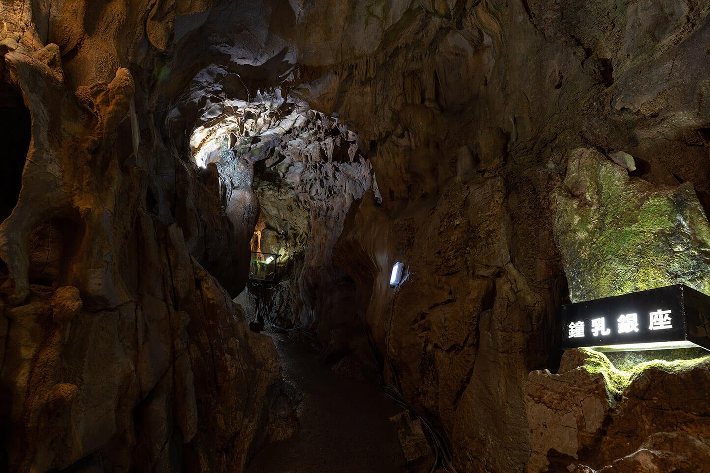 美山鍾乳洞 スライダー画像2