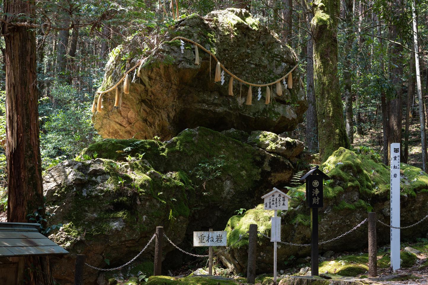重ね岩 スライダー画像2