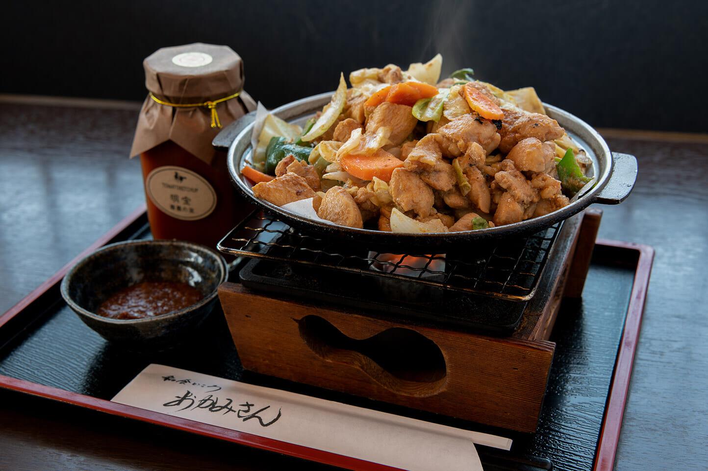 和食処 おかみさん スライダー画像2