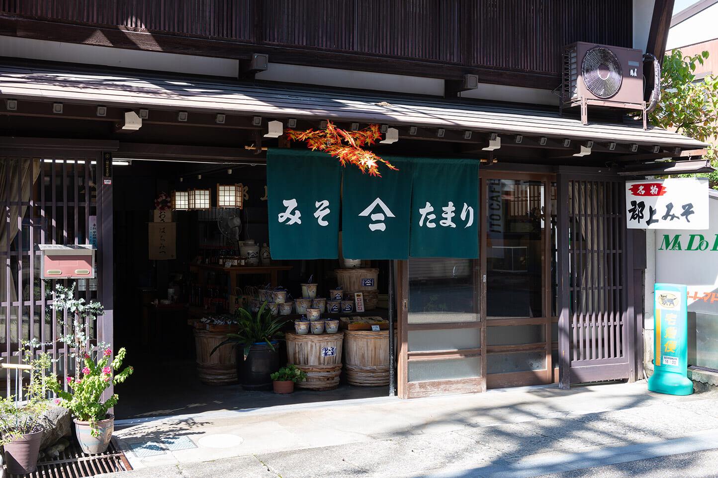 ヤマニ商店 スライダー画像1