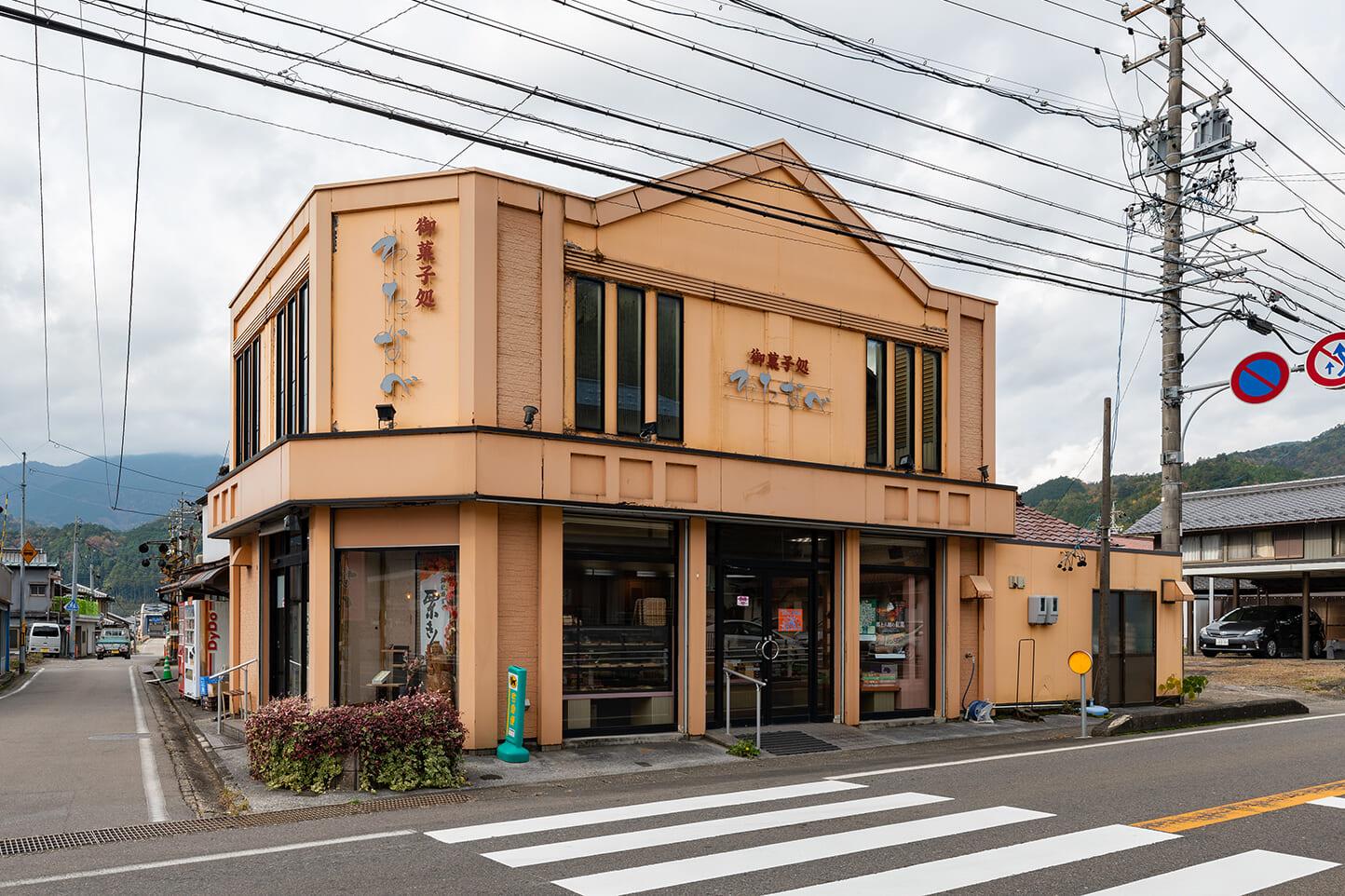 渡邊菓子舗 スライダー画像1