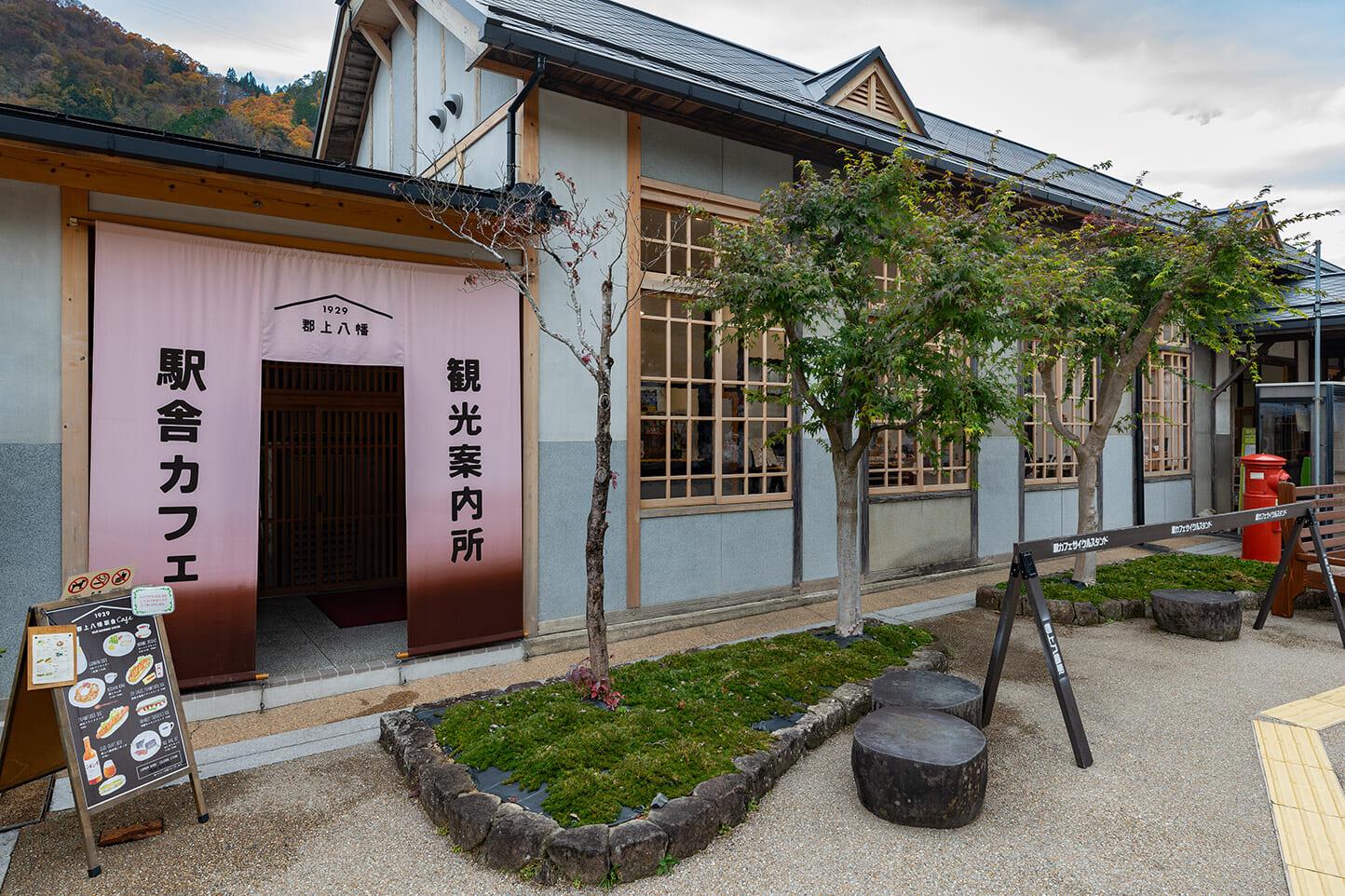 郡上八幡駅舎Cafe スライダー画像1