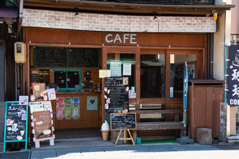 郡上いこいcafeとも家
