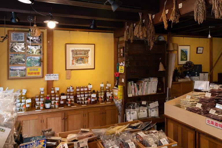 庄村米穀店