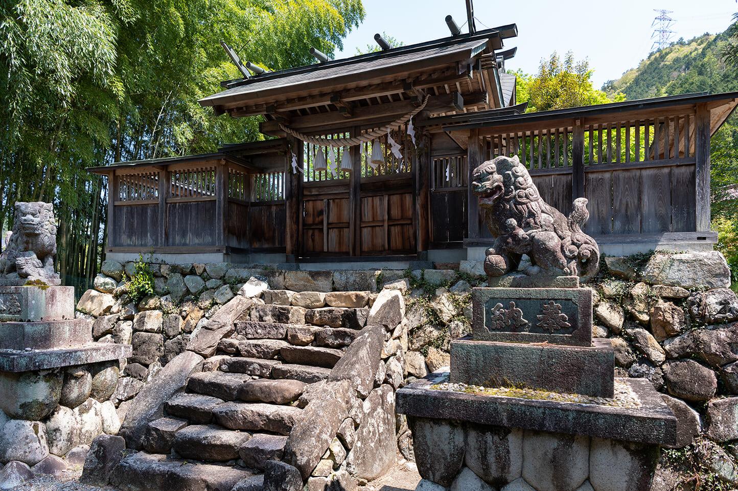 子安神社(平成の人口重心地の碑) スライダー画像2
