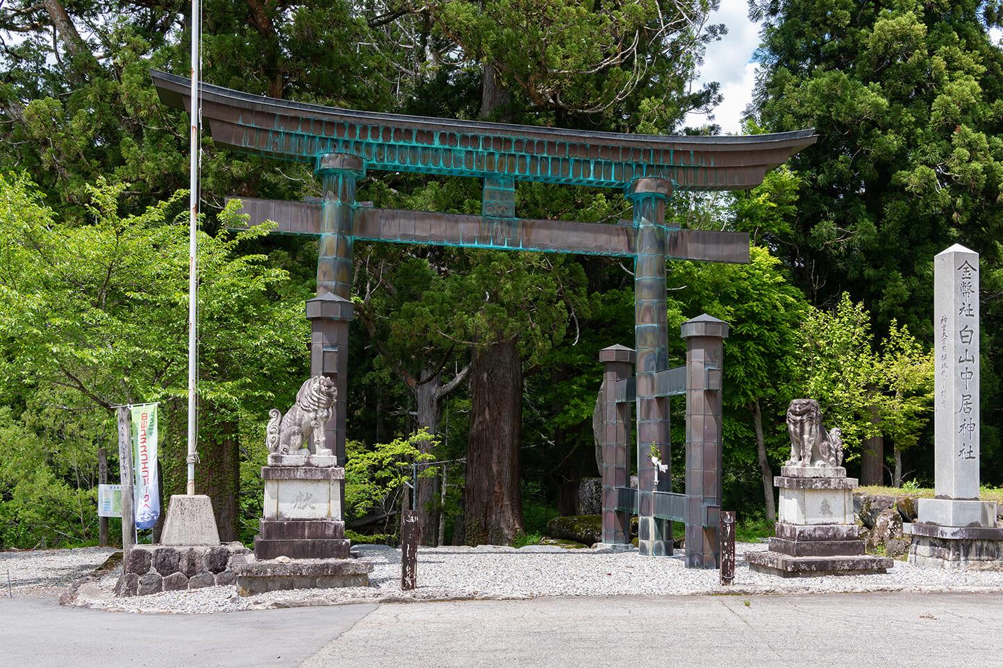 白山中居神社 スライダー画像1