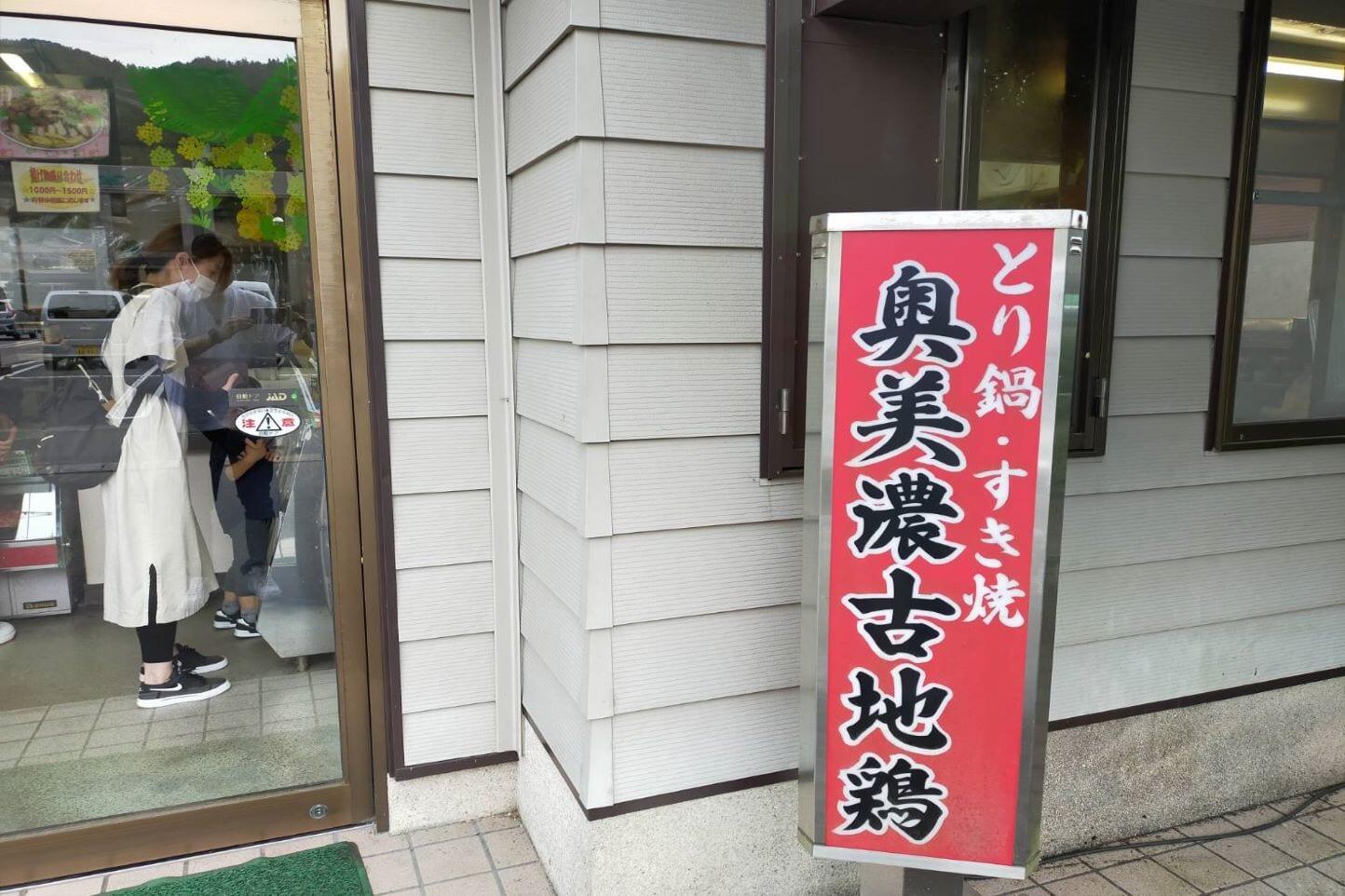 鳥信商店 小野支店 スライダー画像2