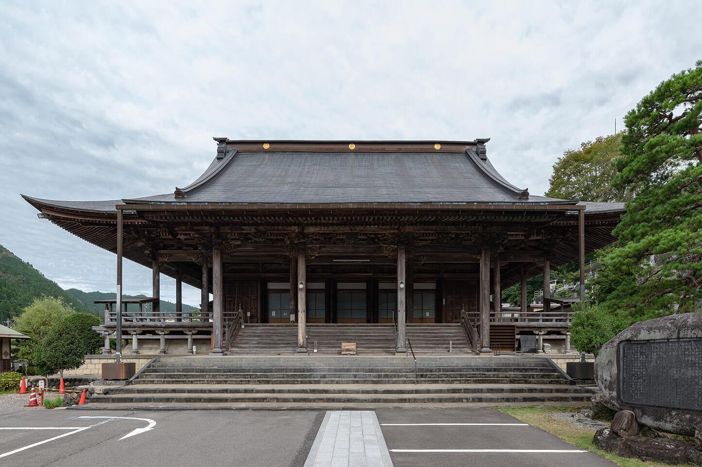 遠郷山安養寺宝物殿 スライダー画像3