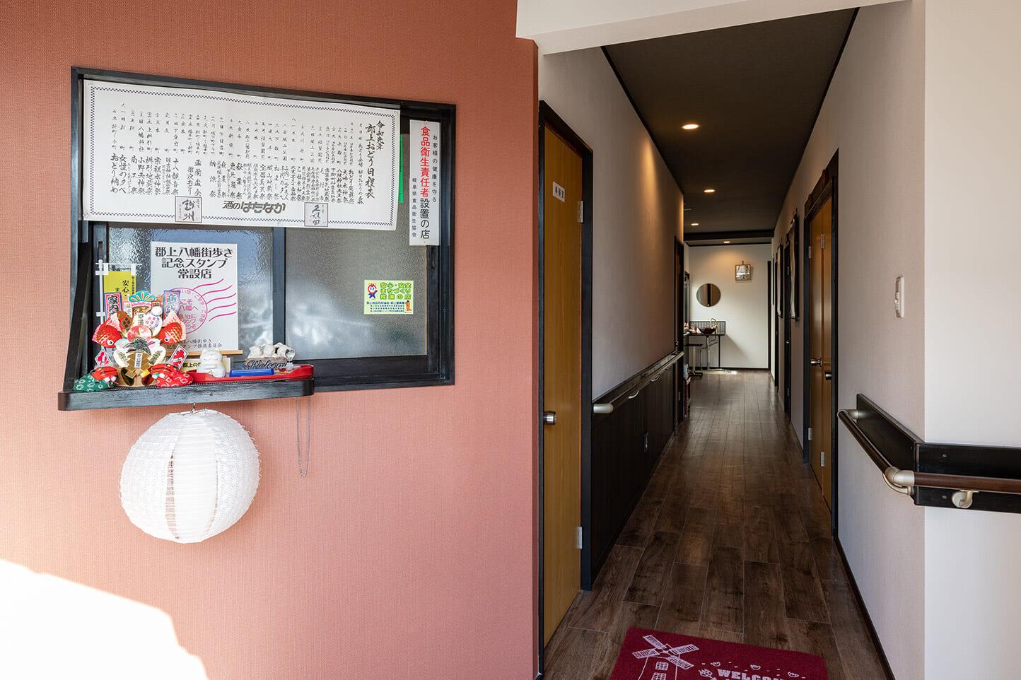 民宿 高橋 スライダー画像2