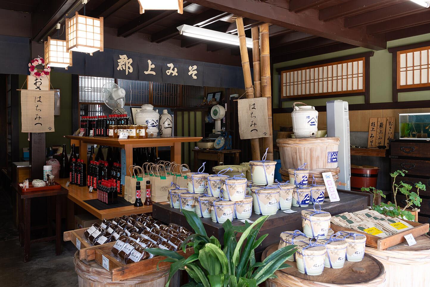 ヤマニ商店 スライダー画像2