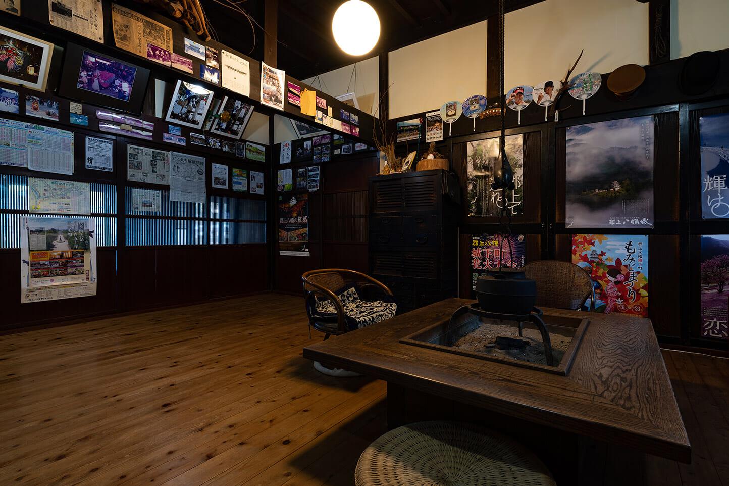 民宿 舟渡屋 スライダー画像3