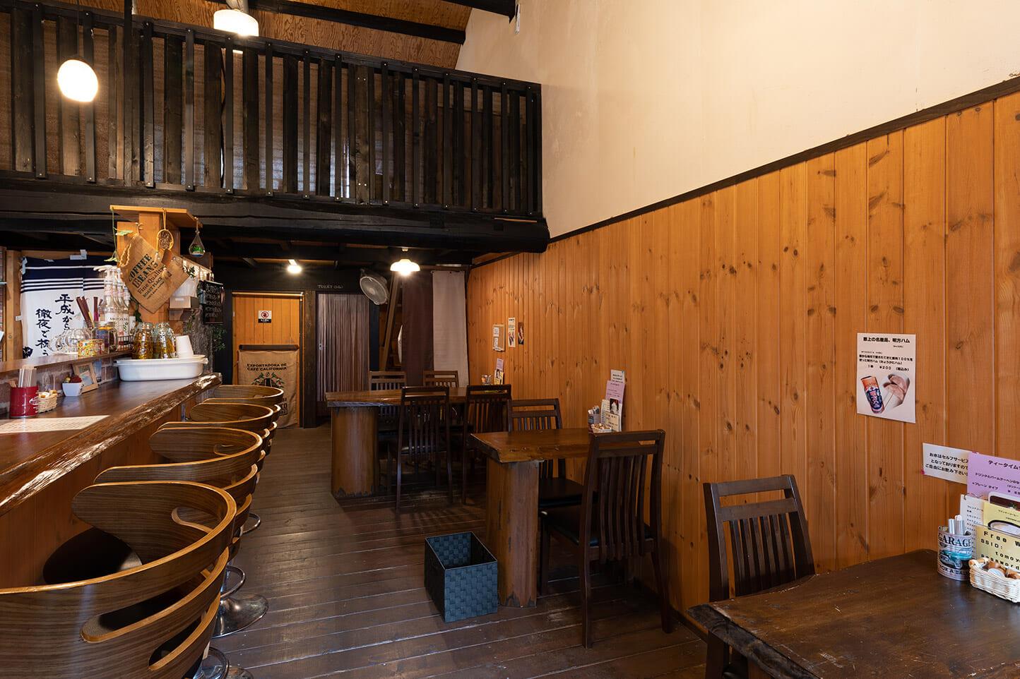 郡上いこいcafeとも家 スライダー画像3