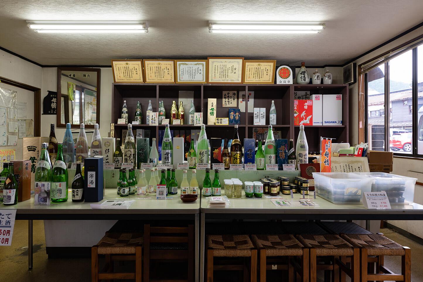 平野醸造(資) スライダー画像3