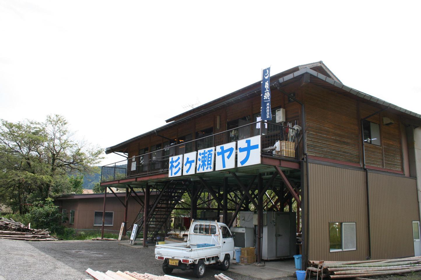 杉ヶ瀬ヤナ スライダー画像1