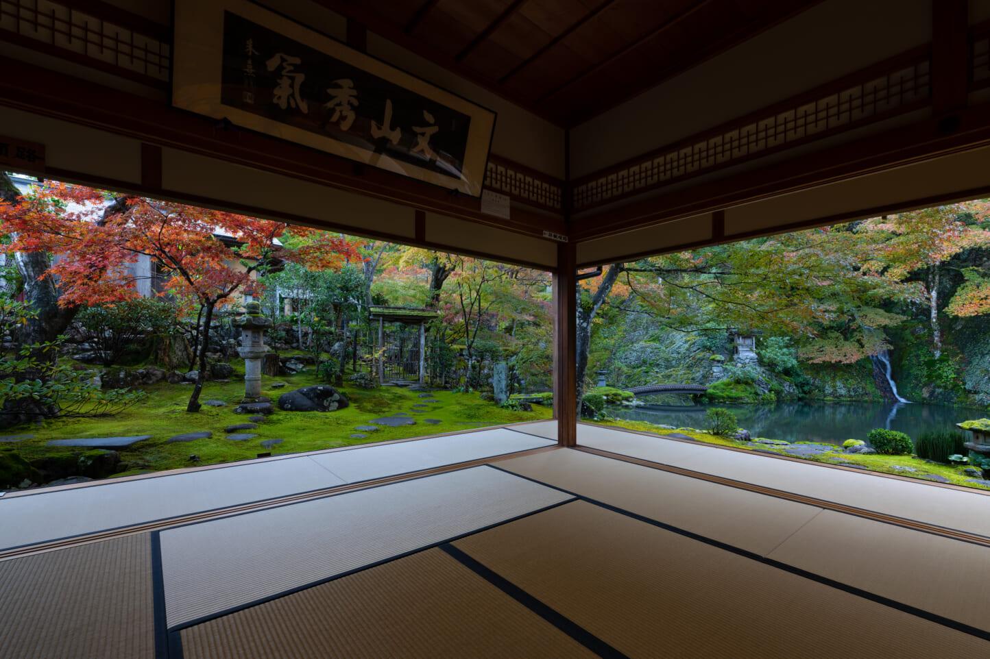 慈恩禅寺 荎草園の紅葉 スライダー画像1