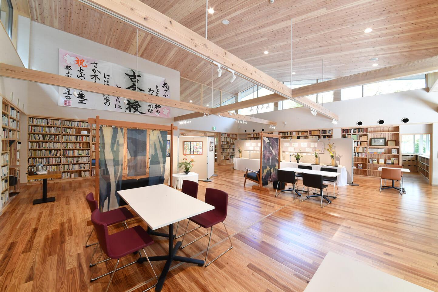 ミュージアムカフェよぶこどり スライダー画像1