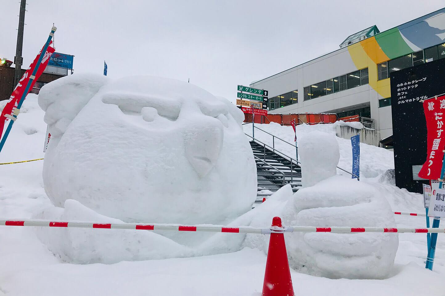 第20回 郡上たかす雪まつり スライダー画像2