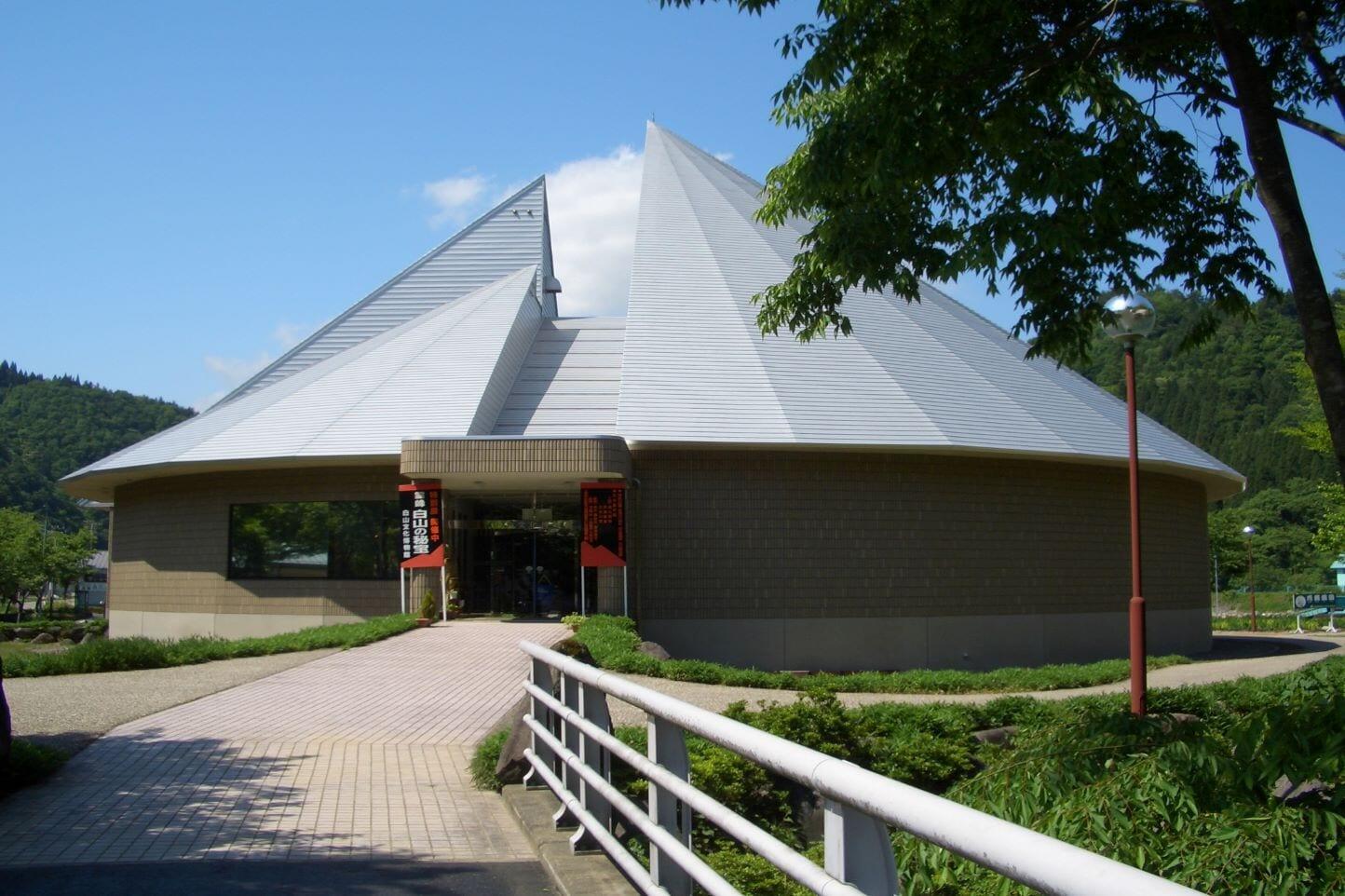 白山文化博物館 スライダー画像1