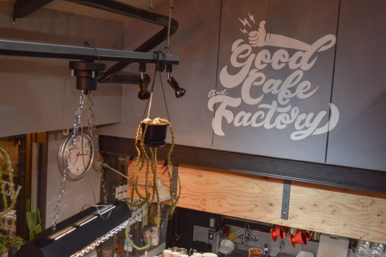 good cafe & factory