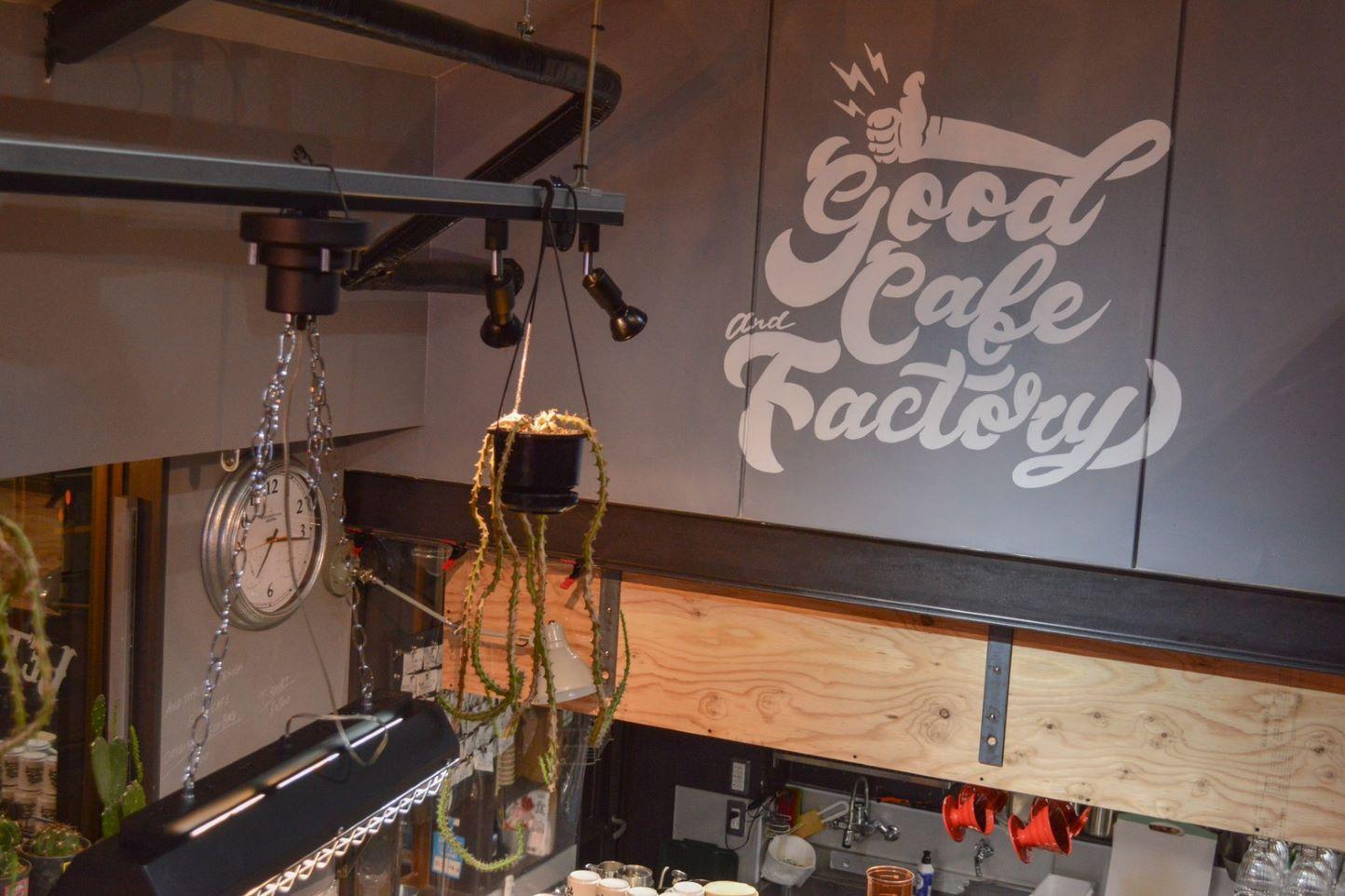 good cafe & factory スライダー画像1
